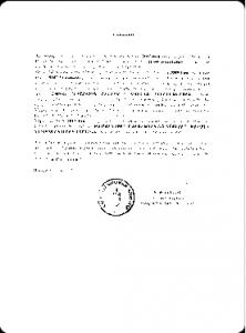 oszk_2014